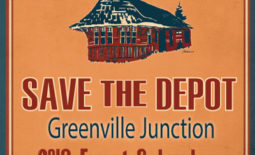 depot_event_calendar18_thumb